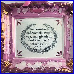 Antique 19th Century Sunderland Luster Lustre Plaque Giveth Up The Ghost Proverb