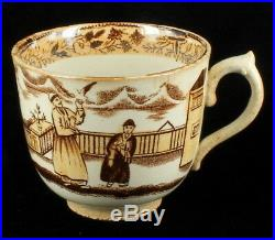 Antique Victorian Chinoiserie Brown Transferware Copper Luster Cup & Cup Plate
