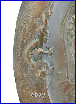 C1880, ANTIQUE 19thC ELECTROTYPE EMBOSSED COPPER PLAQUE WALL PLATE, ADAM AND EVE